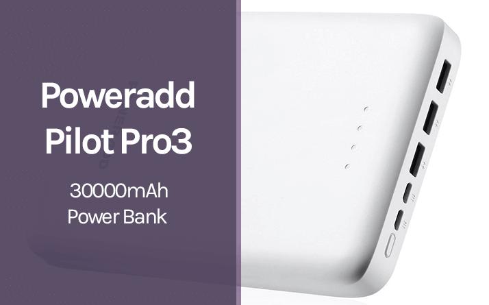 Poweradd Pilot Pro3