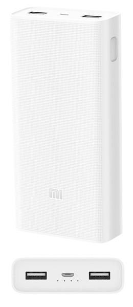 mi power bank 2 white color