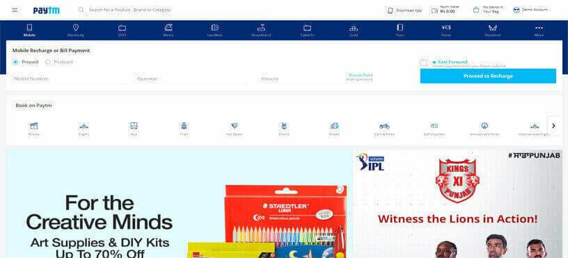 screenshot of paytm website