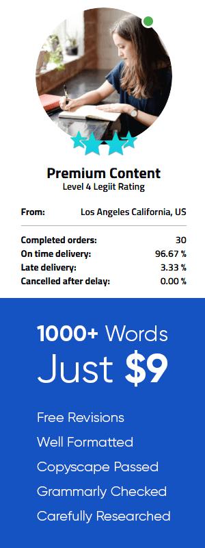 premium_content ads